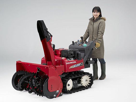 mysnowblower.jpg